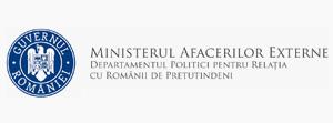 Ministerul Afacerilor Externe - Departamentul Politici pentru Relatia cu Romanii de Pretutindeni